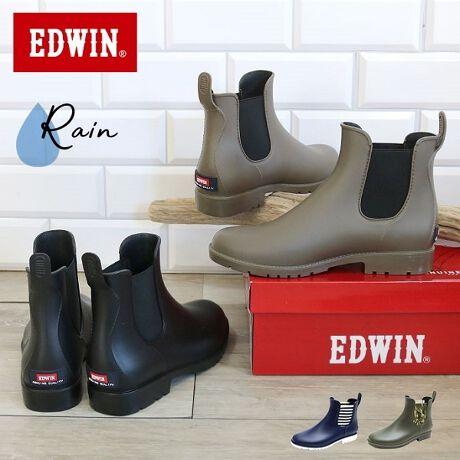 グリッターセレクトの【防水】EDWIN(エドウィン)サイドゴアレインブーツEDWIN(エドウィン)よりサイドゴア付で脱ぎ履き楽ラクなレインブーツに、今季2色の新色を追加生産しました♪履き口がゴムになっているので、足がスポッと入り楽に脱ぎ履きできるのが嬉しいポイント!!レインブーツ特有のテカテカした感じを抑えたマットな質感なので、雨の日だけででなく普段履きにも使える便利な1足です◎※靴箱破損につきましては、商品に不良がない場合に限り、出荷させていただいております。予めご了承ください。※商品画像は、光の当たり具合やパソコンなどの使用環境により、実際の色味と異なって見える場合がございます。予めご了承ください。[型番:93351333]