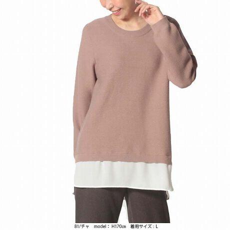 フルールbyミントブリーズの【大きいサイズ】【L~5L】裾ジョーゼットニットガーター編みの長袖ニットプルオーバーです。ニットプルオーバーにシフォンジョーゼットを合わせて、きれいめなブラウスを合わせているようなレイヤード風のアイテムです。[型番:360461-69]