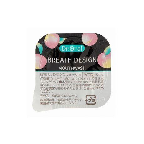 [型番:4580471030042]汚れを固めてオフ。息をデザインするフレグランスマウスウォッシュ